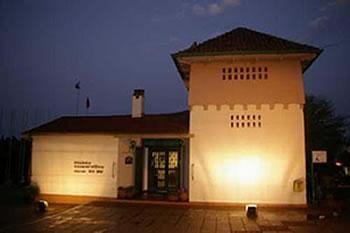 Museo Cooperativo Eldorado